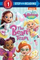Go to record Butterbean's Café. The bean team