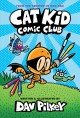 Go to record Cat kid comic club